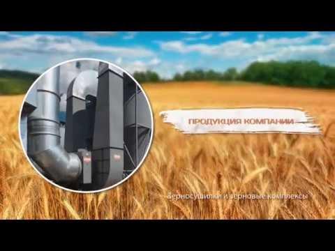 Зернокомплекс КЗС-30 на предприятии ОАО «Прогресс»