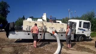 Федеральное агентство по рыболовству московско окское управление