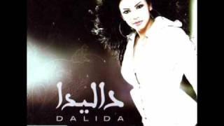 تحميل اغاني Dalida - Al Tahady MP3
