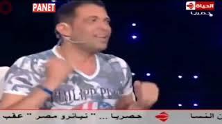 تحميل و استماع أنا مش عارفني عبد الباسط حمودة - برنامج سعد و سعد MP3