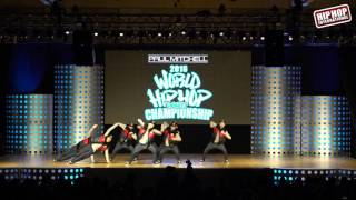 United Bit - Russia (Adult Division) @ #HHI2016 World Semis!!