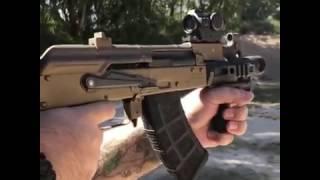 Close Up Of The Full Auto AK47 Micro Draco The Micro Dragon