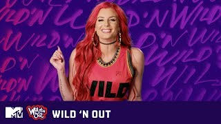 Welcome to the BRAND NEW 🎤 Wild 'N Out Channel!   Don't Forget to Like & Subscribe   MTV