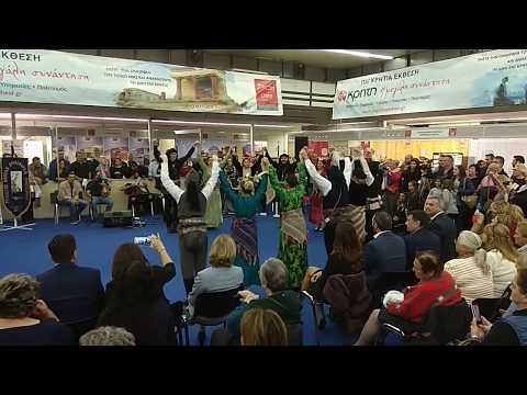 Ποντιακοί χοροί στα εγκαίνια της 11ης Έκθεσης Τοπικών Προϊόντων και Υπηρεσιών στη ΔΕΘ