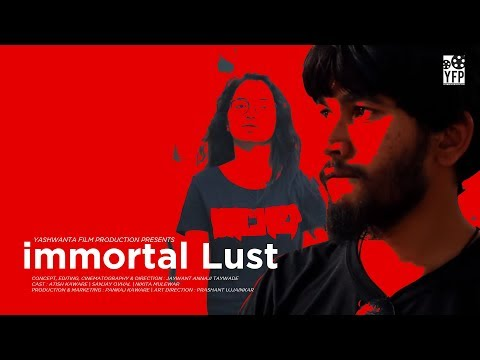 immortal lust