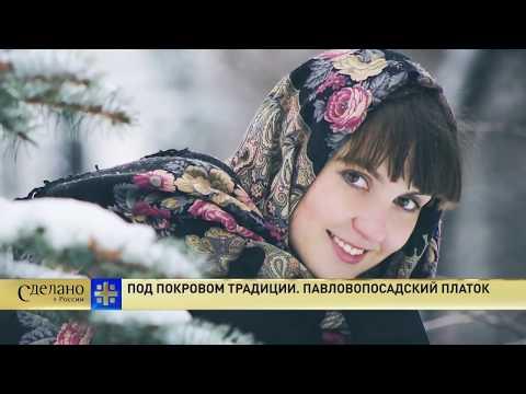 Sesso russo in video collant