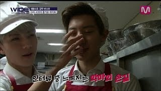 Download Video [ENGSUB]Baking cookies with EXO-K's MP3 3GP MP4