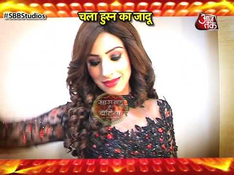 Naagin Bela's New Year Party!