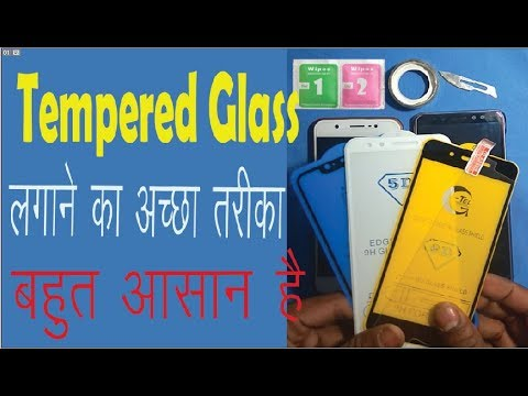 Download How To Apply Tempered Glass Screen Protector Hindi Letv