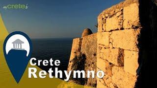Crete | The Fortress of Rethymnon city