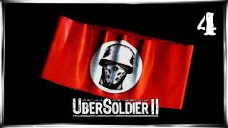 UberSoldier II / Восточный фронт: Крах Аненербе #4