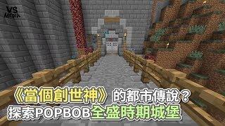 popbob - Kênh video giải trí dành cho thiếu nhi - KidsClip Net