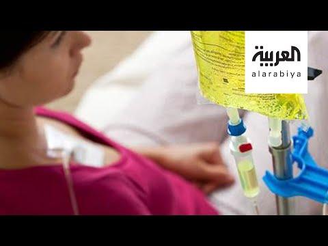 العرب اليوم - شاهد: مصنع في روسيا يقدم الأمل لمعالجة أنواع مختلفة من السرطان