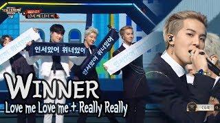 WINNER - LOVE ME LOVE ME + REALLY REALLY @2017 MBC Music Festival