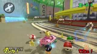 【ゆっくり実況】ラッキー?テルのマリオカート8 3レース目