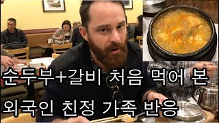 American family tries Korean tofu soup and Galbi for the first time?!?!?