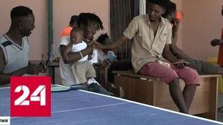 Мигранты в Италии: рабы, которых бьют и не кормят