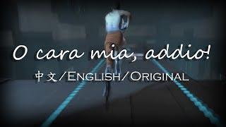 Cara Mia Addio - मुफ्त ऑनलाइन वीडियो