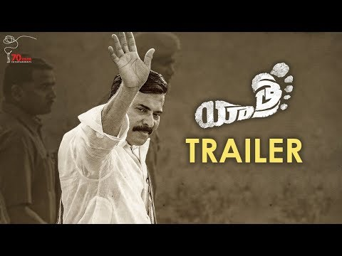 Yatra Telugu Movie Trailer