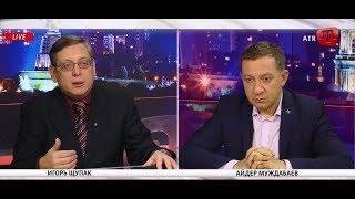 Игорь Щупак: Российская пропаганда затмила нацистскую