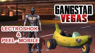 GANGSTAR VEGAS UPDATE ( LECTROSHOK SUIT &  PEEL - MOBILE ) - GAMEPLAY