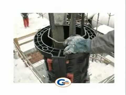 Пластиковая опалубка круглых колонн GEOTUB