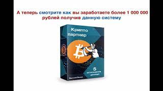 Готовый бизнес 275 960 рублей за 14 дней