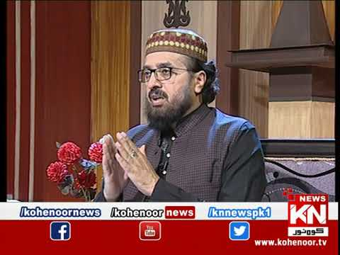 Qasas ul Anbiya 29 April 2020 | Kohenoor News Pakistan