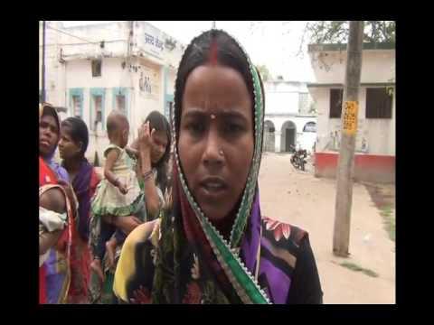 VIDEO: अस्पताल में डिलीवरी के लिए आई महिला को बिना पूछे लगा दिया कॉपर-टी