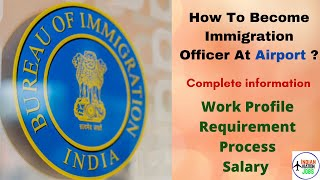 How Can You Become Immigration Officer 👨🏻💼 At Airport | Government Jobs | Nitin Singh Rajput