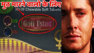 why should you use goli ustad - Free video search site