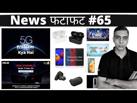 5G trials in India, Samsung Budget Smartphone, Asus Rog Phone 3, iQOO referral program