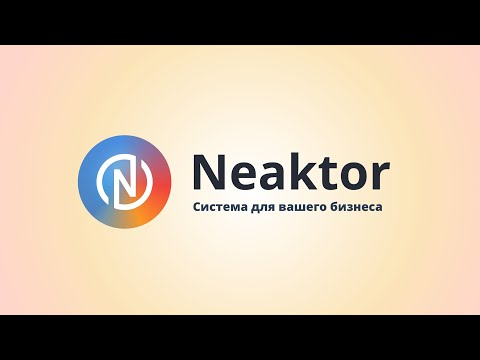 Видеообзор Neaktor