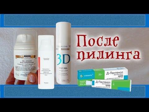 Прививка от гепатита в живая или инактивированная