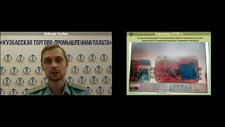 Онлайн-консультация: Перемещение товаров и транспортных средств через таможенную границу ЕАЭС