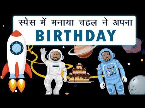 Chandrayan Mission Part 2 Spoof   Gabbar Jokes   Indian Cricket Team