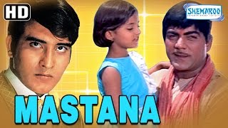 Mastana {HD} - Mehmood - Padmini - Bharathi - Hindi Full Movie
