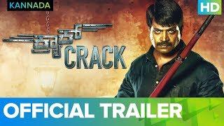 Crack - Trailer   Full Movie live on Eros Now