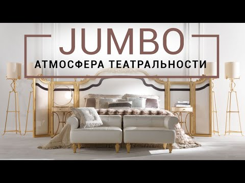 Jumbo Collection Antonovich Home