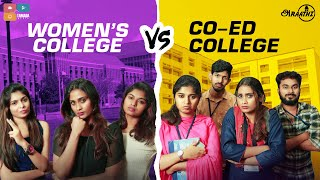 Women's College Vs Co-ed College || Araathi || Tamada Media