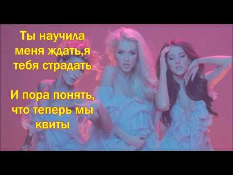 Счастье мое где ты живешь с кем о любви песни поешь что за песня