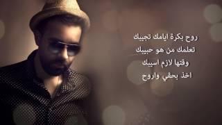 تحميل و مشاهدة عبد العزيز الويس - متعود علي (بيانو) | 2017 MP3