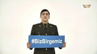 Ибрагим Ескендір - Біргеміз