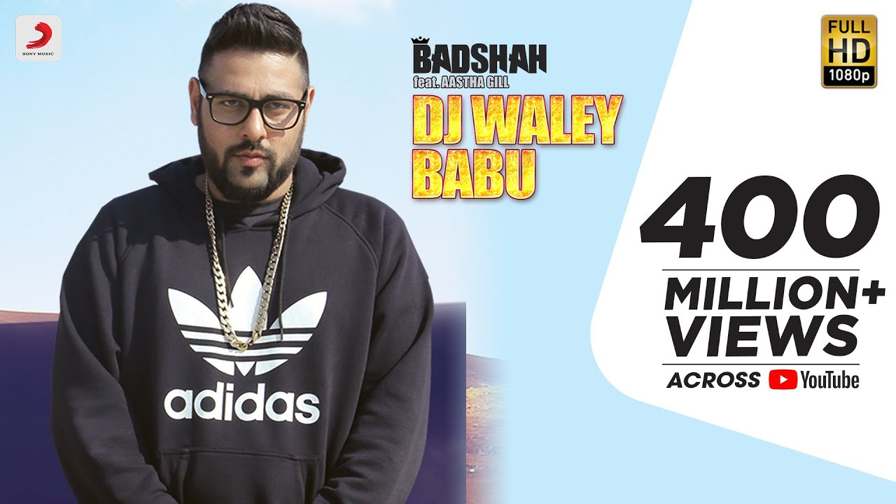 डीजे वाले बाबू DJ Wale Babu Lyrics in Hindi - Badshah feat. Aastha Gill