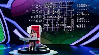 Шоу «Удивительные люди». Наталья Налимова. Мастер головоломок