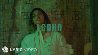 sad songs - Lesha (Lyrics) - YouTube