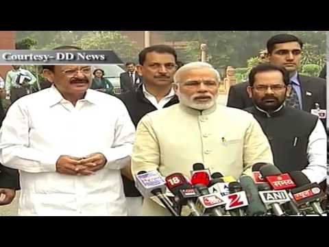 PM Shri Narendra Modi's statement to Media ahead of the Budget Session of the Parliament