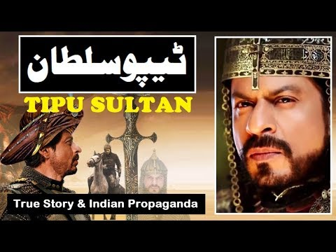 Tipu sultan 2019 shahrukh khan indian movie trailer   true story  amp  the indian propaganda
