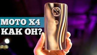 Взгляд на Motorola Moto X4 - из стекла и металла