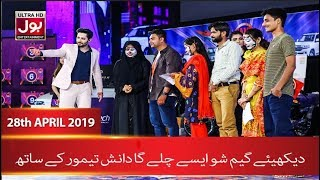 Game Show Aisay Chalay Ga with Danish Taimoor | 28th April 2019 | BOL Entertainment